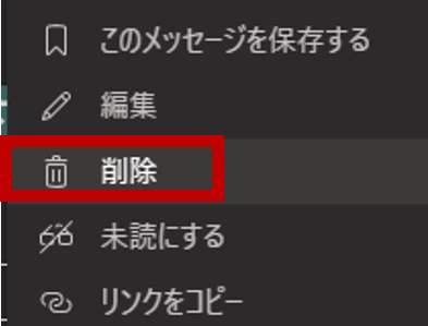 f:id:pastel_soft:20200825104157p:plain