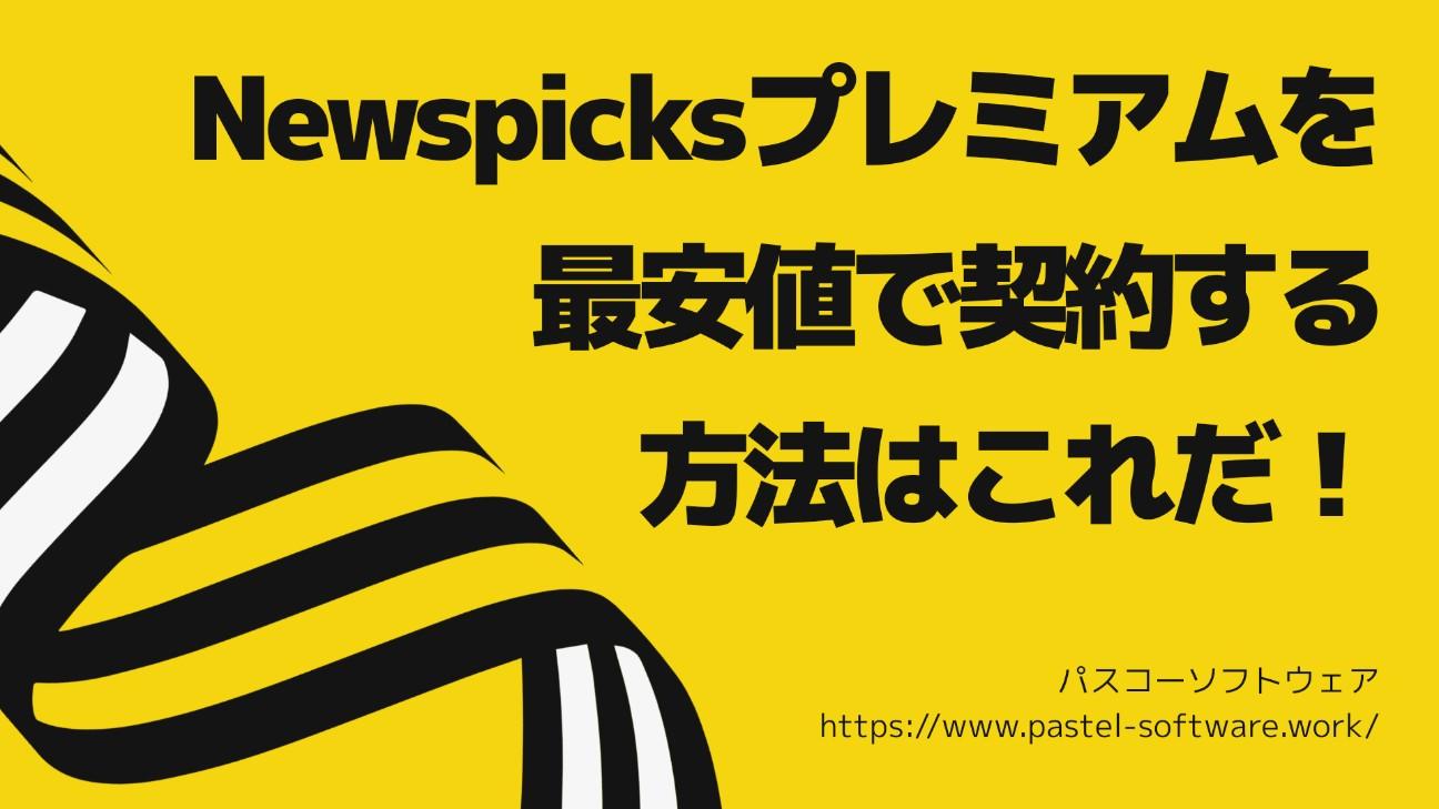 f:id:pastel_soft:20201101171323j:image