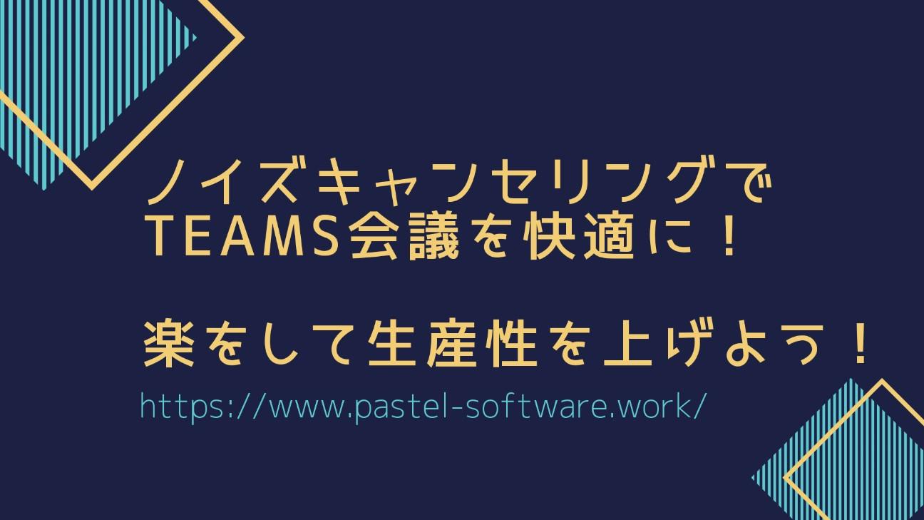f:id:pastel_soft:20201112205250j:image