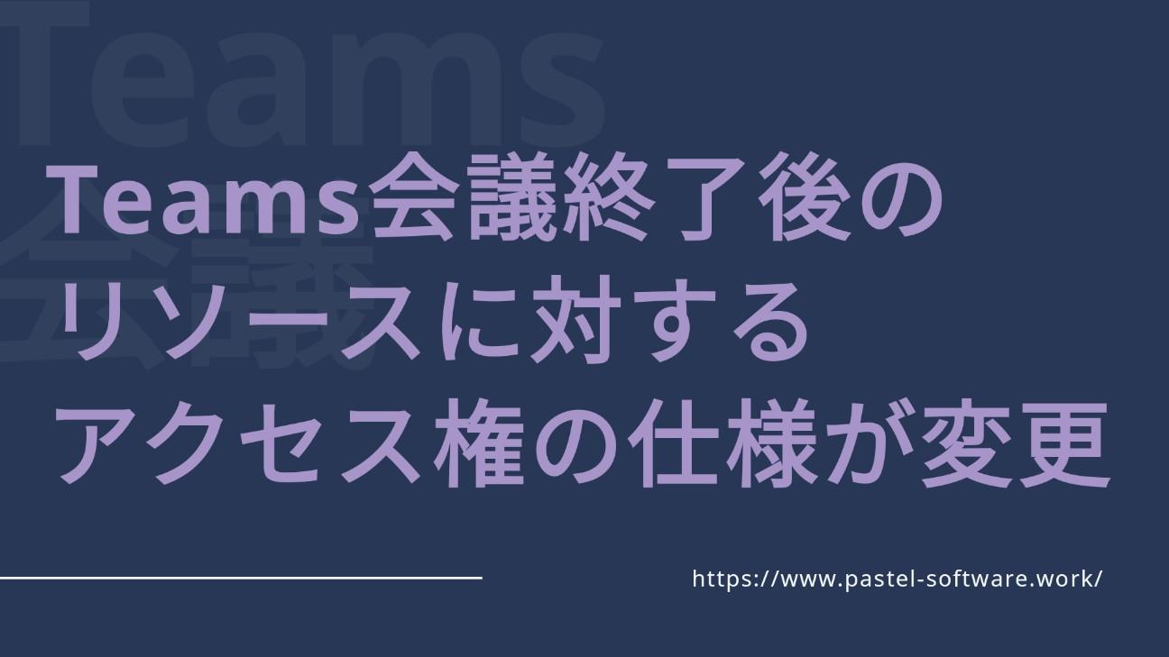 f:id:pastel_soft:20201116090055j:image