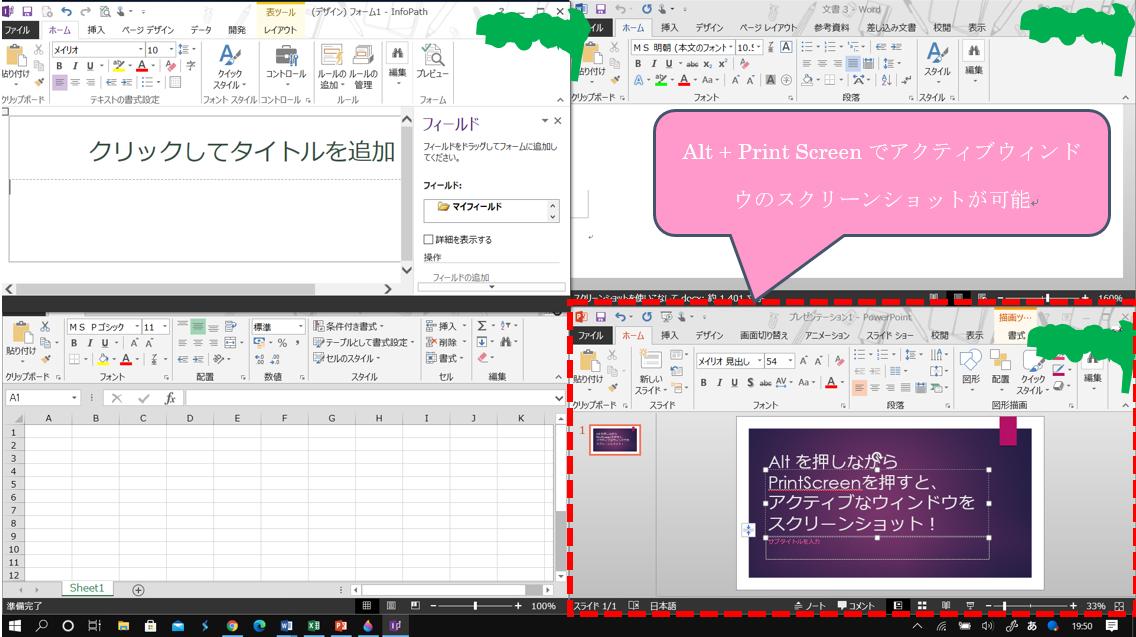 f:id:pastel_soft:20201121214624p:plain