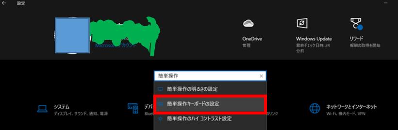 f:id:pastel_soft:20201121215242p:plain