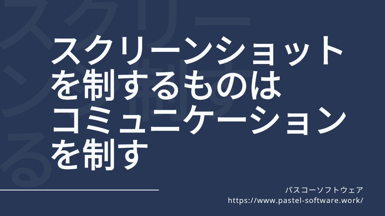 f:id:pastel_soft:20201122160455j:image