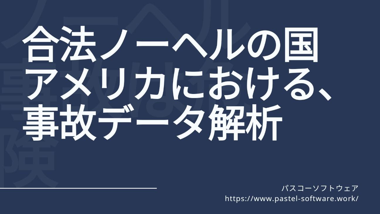 f:id:pastel_soft:20201216213809j:image