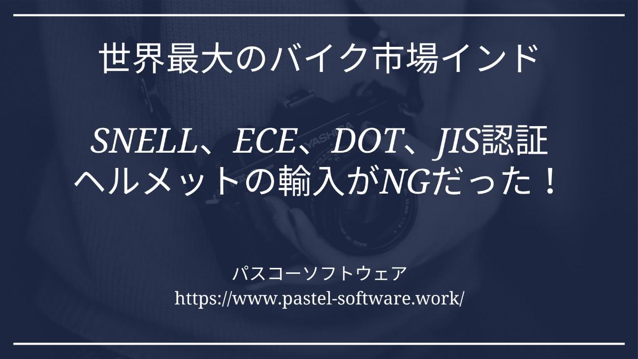 f:id:pastel_soft:20201219230434j:image