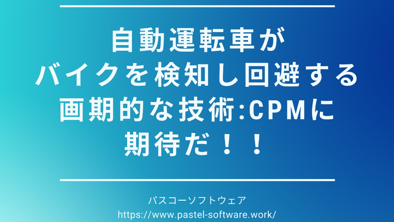 f:id:pastel_soft:20201226135205j:image