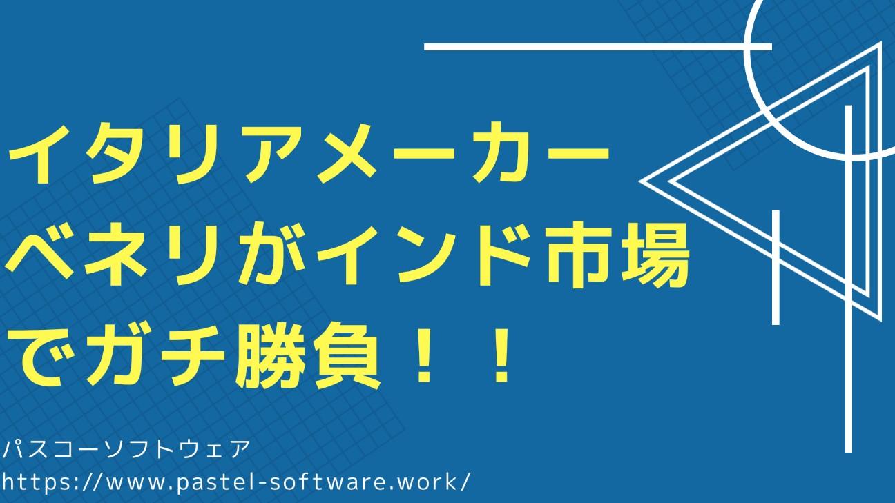 f:id:pastel_soft:20210102230224j:image