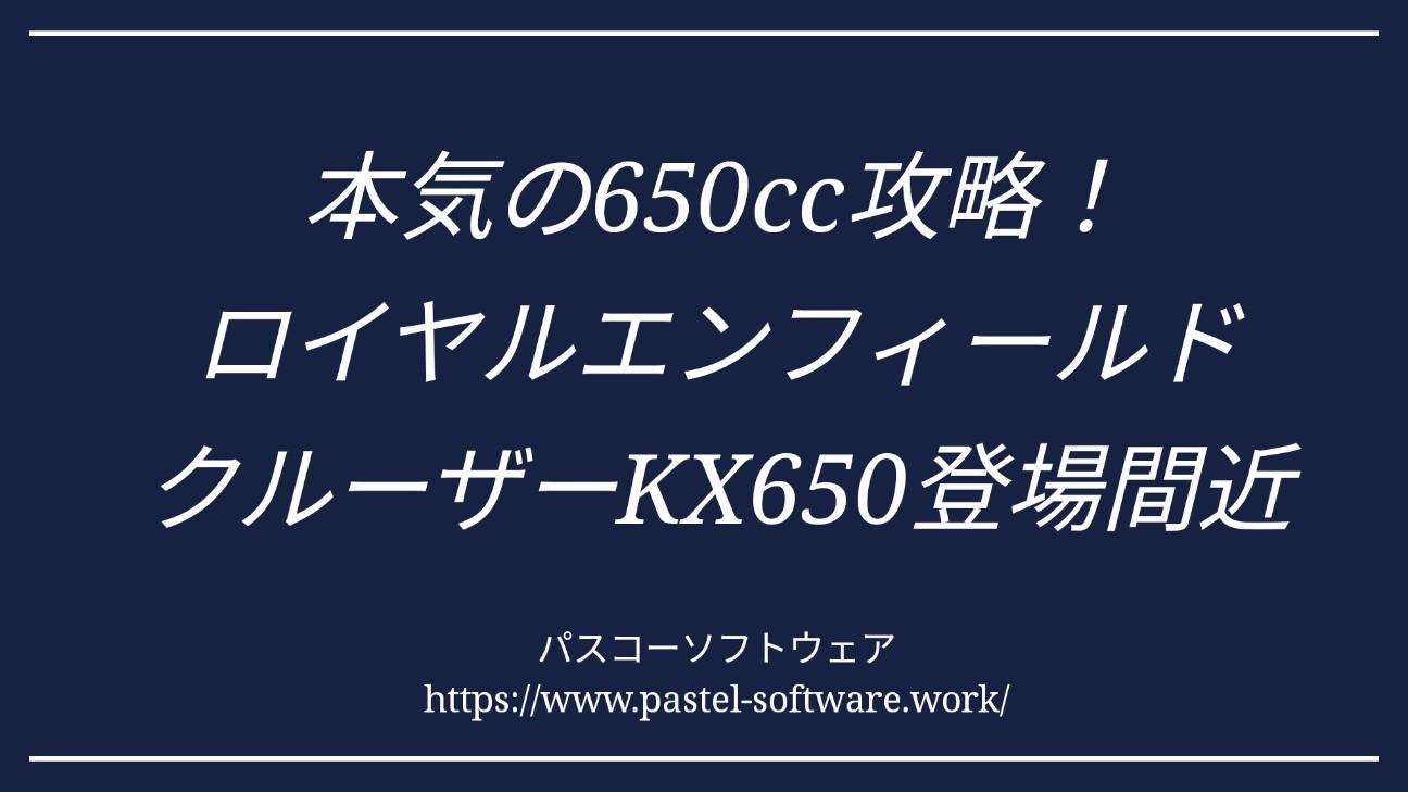 f:id:pastel_soft:20210106183356j:image