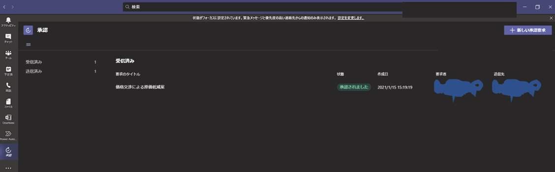 f:id:pastel_soft:20210115180214p:plain