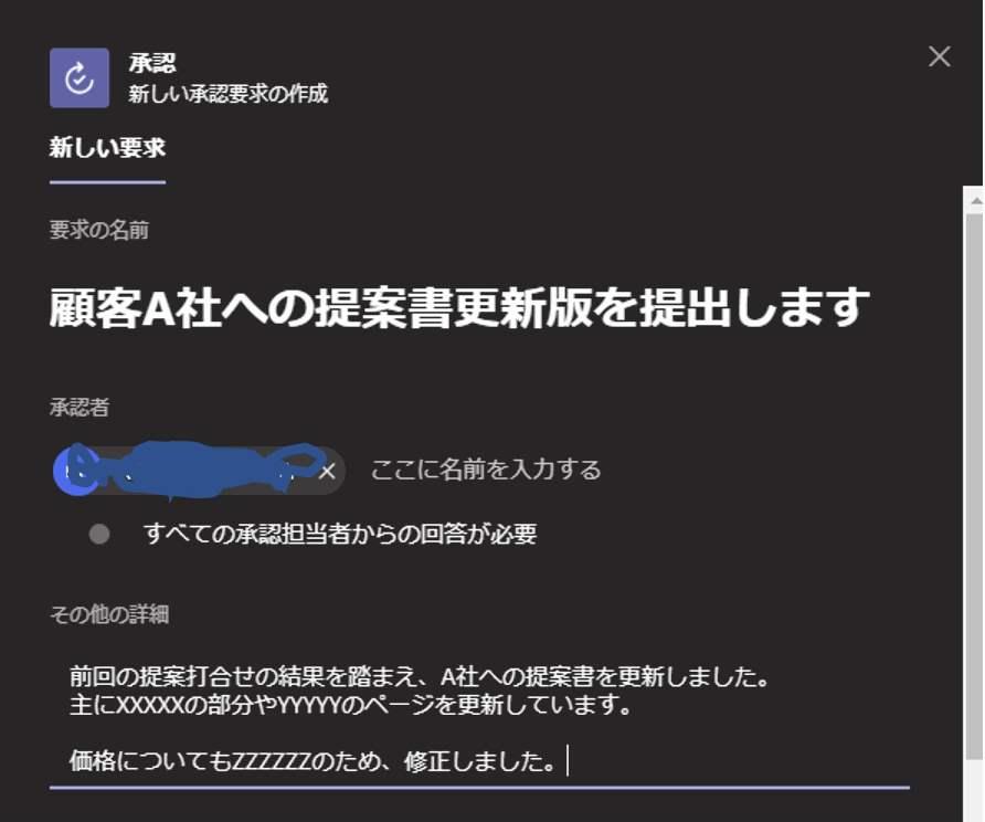 f:id:pastel_soft:20210115180747p:plain