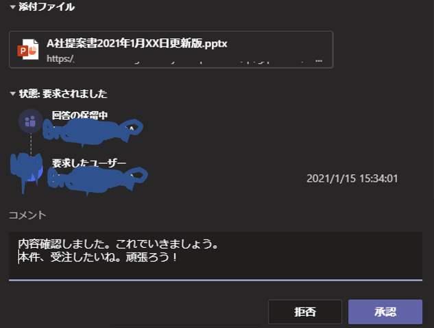 f:id:pastel_soft:20210115182549p:plain