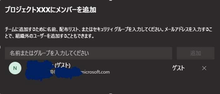 f:id:pastel_soft:20210120094818p:plain