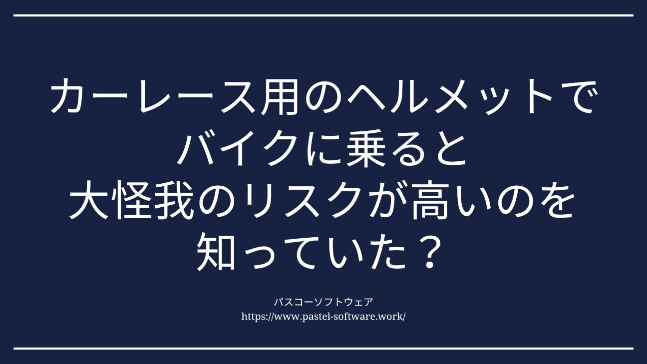 f:id:pastel_soft:20210122150715j:image