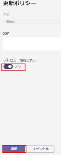 f:id:pastel_soft:20210205211547p:plain