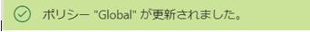 f:id:pastel_soft:20210205211623p:plain