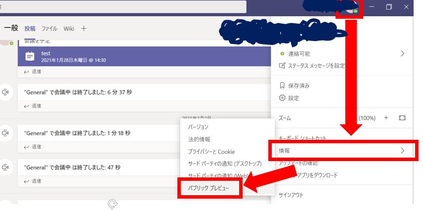 f:id:pastel_soft:20210205212007p:plain
