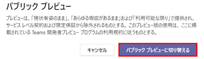 f:id:pastel_soft:20210205213437p:plain