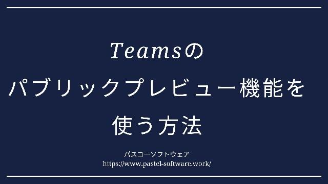 f:id:pastel_soft:20210205220003j:plain