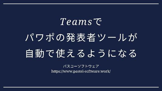 f:id:pastel_soft:20210210164733j:plain