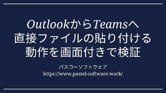 f:id:pastel_soft:20210212131208j:plain