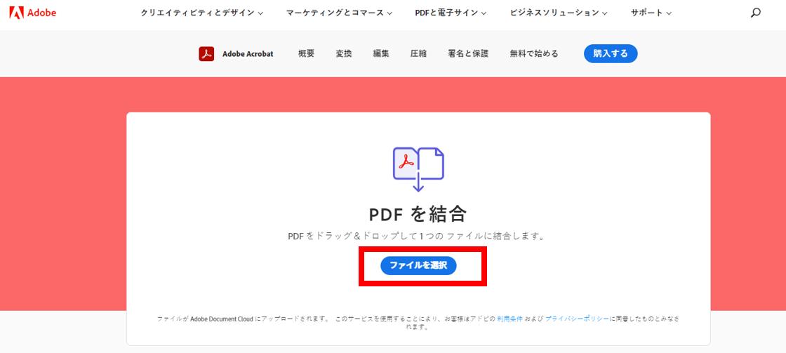f:id:pastel_soft:20210215221150p:plain