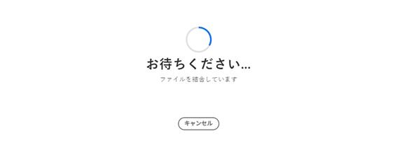 f:id:pastel_soft:20210215221404p:plain