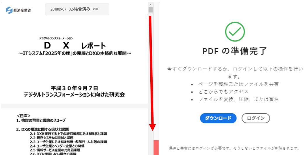 f:id:pastel_soft:20210215221435p:plain