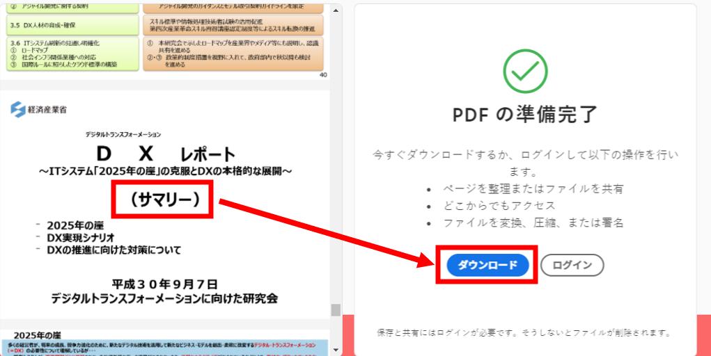f:id:pastel_soft:20210215221515p:plain