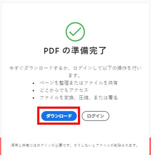 f:id:pastel_soft:20210215221705p:plain