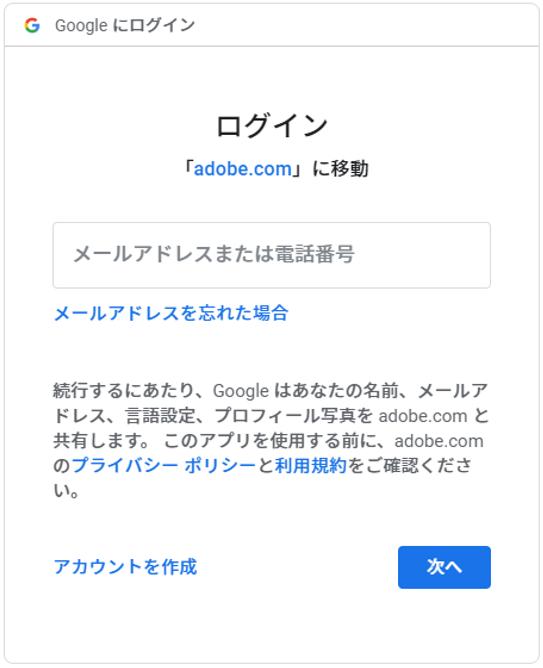 f:id:pastel_soft:20210215221758p:plain