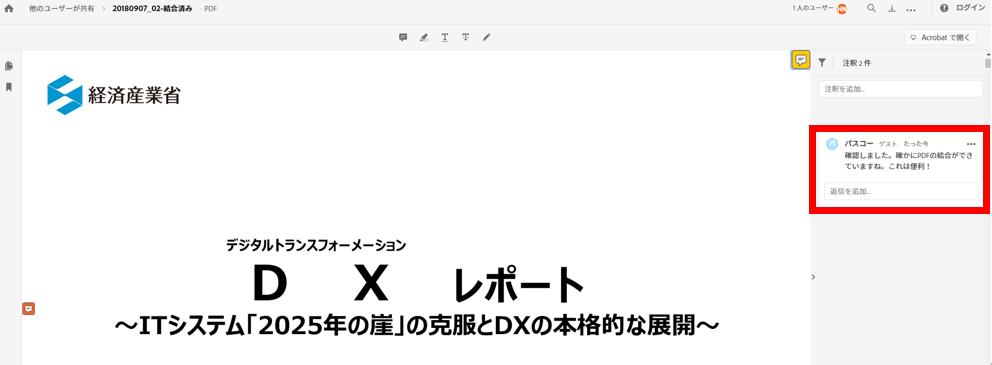 f:id:pastel_soft:20210215222711p:plain
