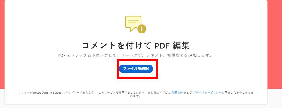 f:id:pastel_soft:20210215222929p:plain