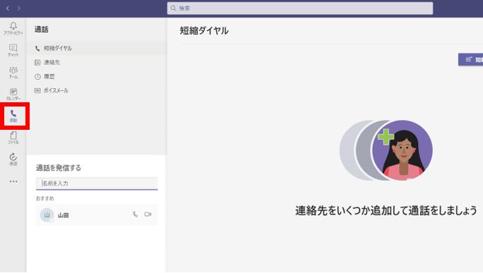 f:id:pastel_soft:20210224171451p:plain