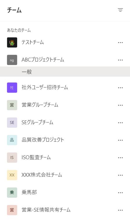 f:id:pastel_soft:20210315154255p:plain