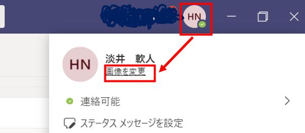 f:id:pastel_soft:20210315154449p:plain