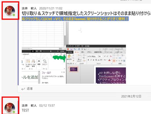 f:id:pastel_soft:20210315154748p:plain