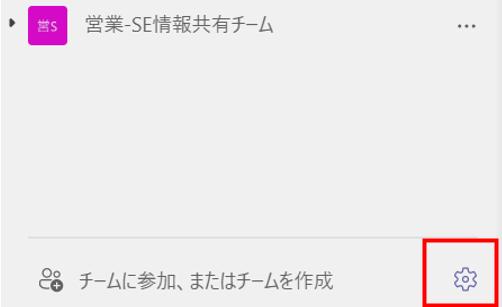 f:id:pastel_soft:20210316141600p:plain