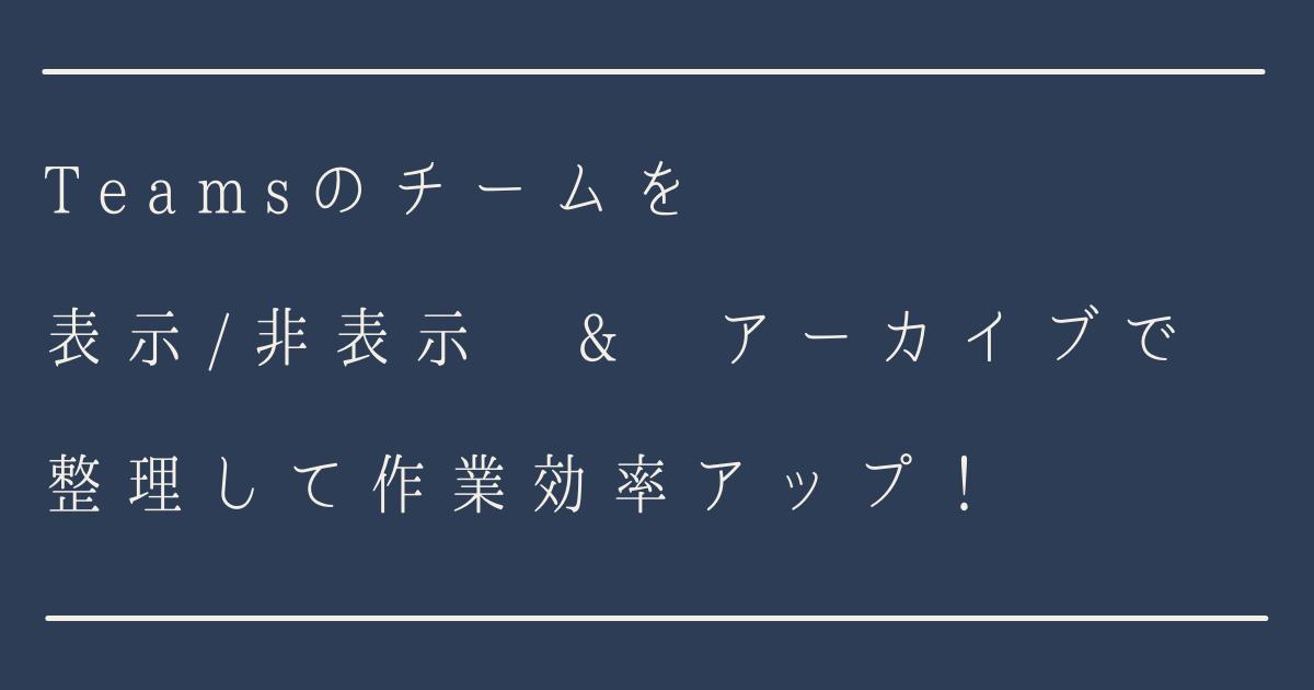 f:id:pastel_soft:20210316143557p:plain