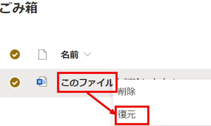 f:id:pastel_soft:20210318105510p:plain