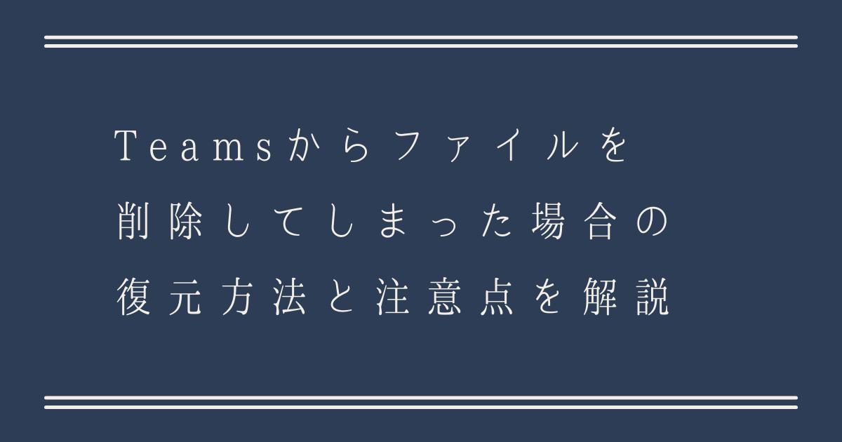 f:id:pastel_soft:20210318111012p:plain