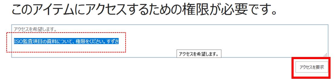 f:id:pastel_soft:20210319165916p:plain