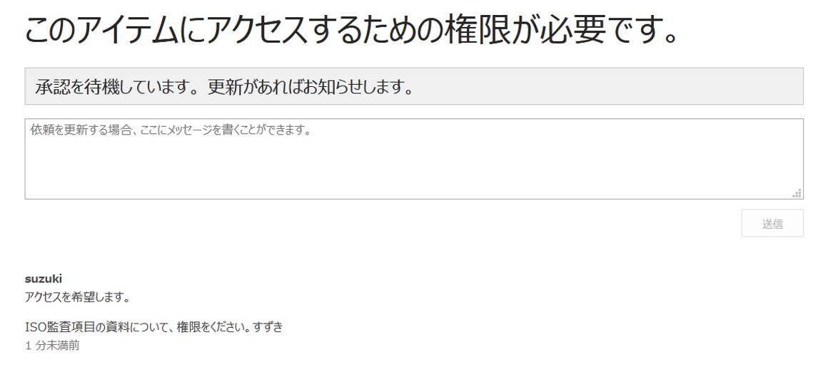 f:id:pastel_soft:20210319170126p:plain