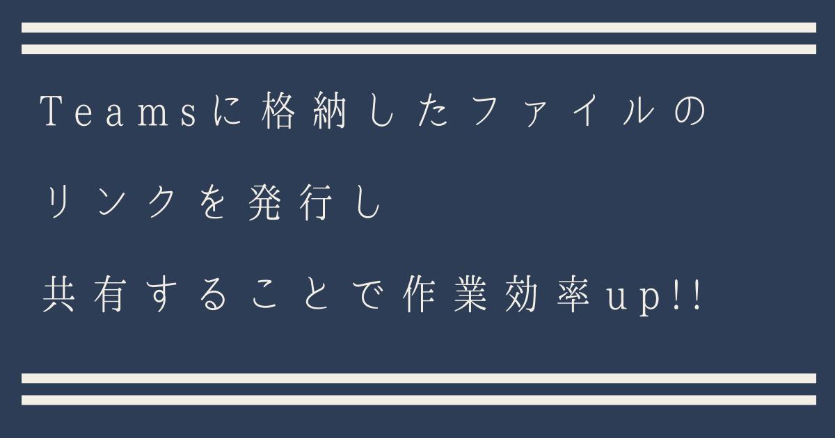 f:id:pastel_soft:20210319174608p:plain