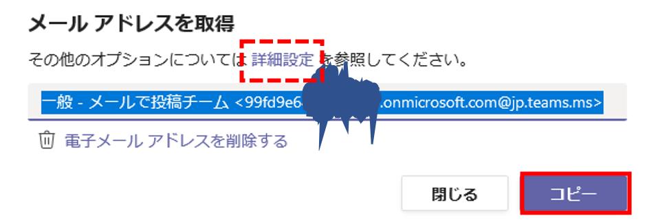 f:id:pastel_soft:20210321150218p:plain