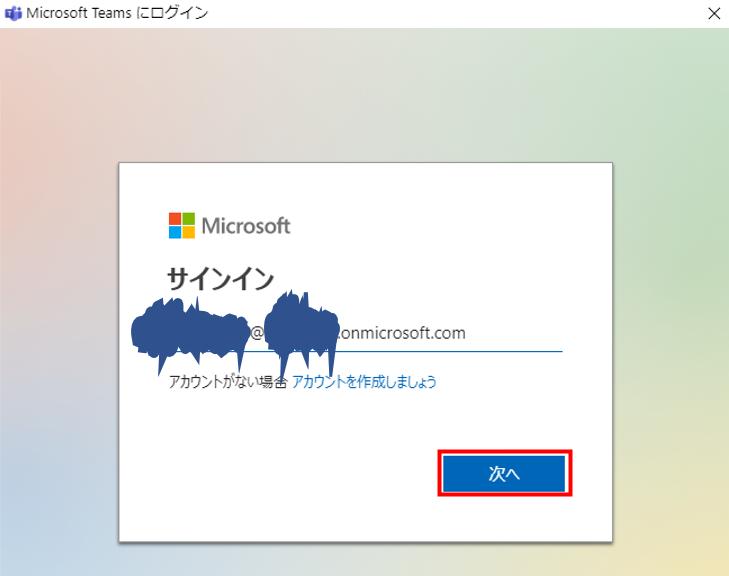 f:id:pastel_soft:20210324180629p:plain