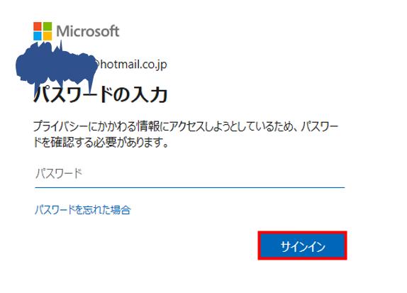 f:id:pastel_soft:20210324181034p:plain