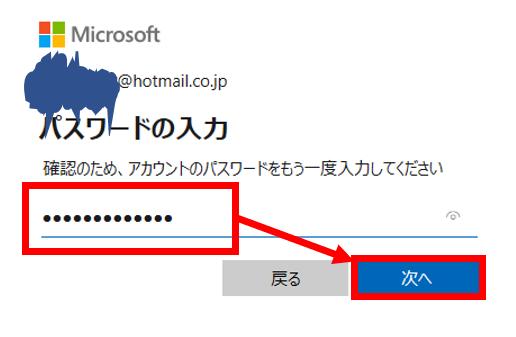 f:id:pastel_soft:20210324181247p:plain