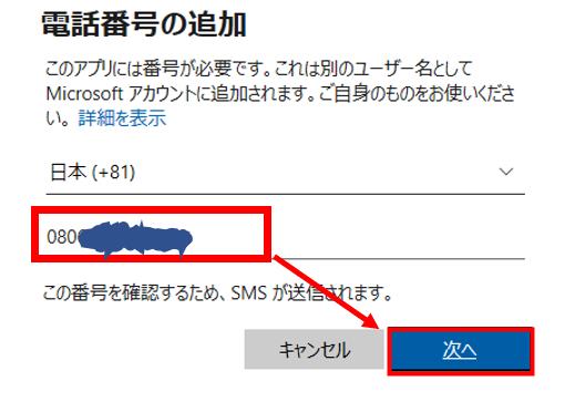 f:id:pastel_soft:20210324181659p:plain