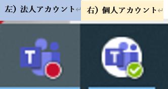 f:id:pastel_soft:20210324182137p:plain