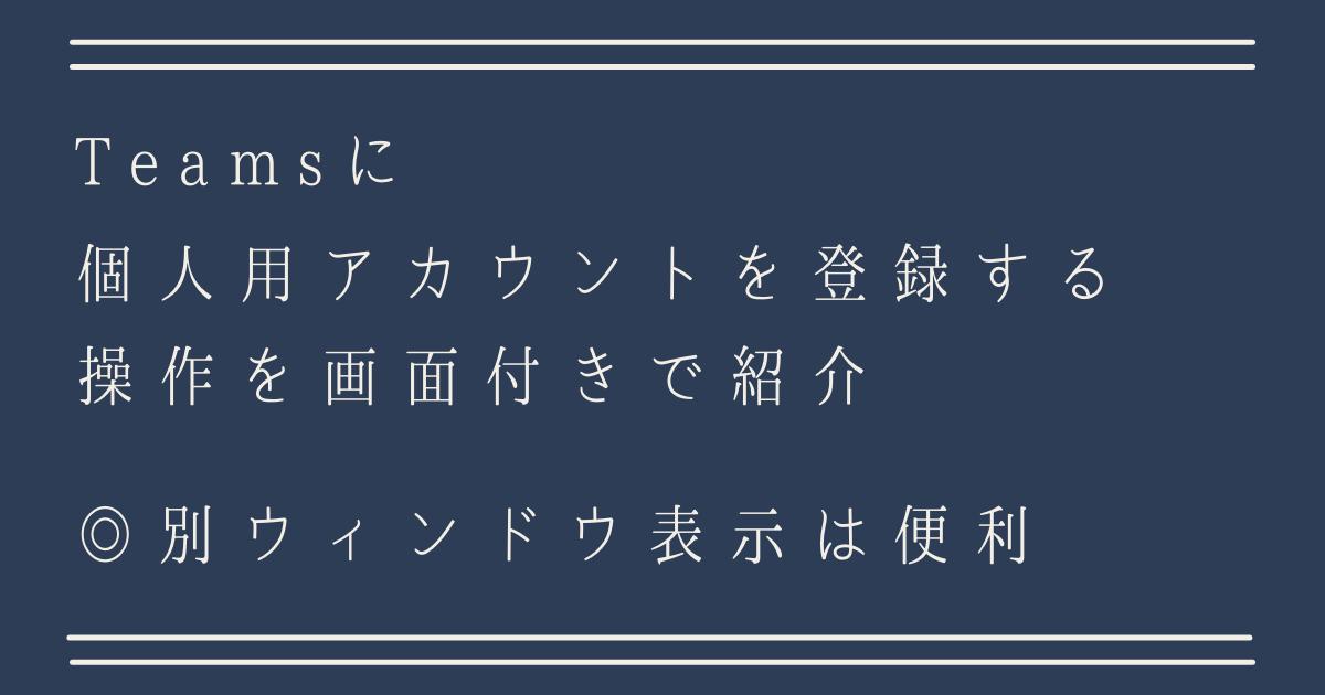 f:id:pastel_soft:20210324182920p:plain